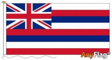 - HAWAII ANYFLAG RANGE - VARIOUS SIZES